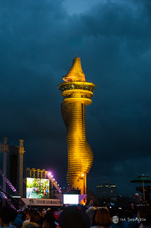 Golden Tower(금탑)
