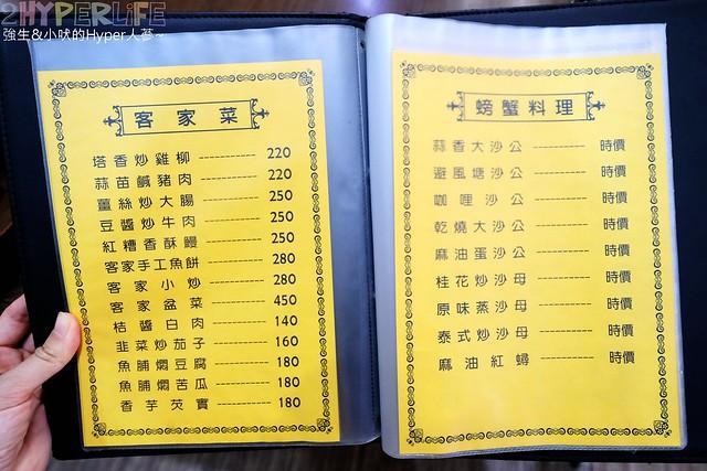 大祥海鮮燒鵝餐廳 (9)