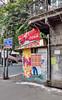 অবিনাশ শসিমল লেন | Abinash Shashimal Lane