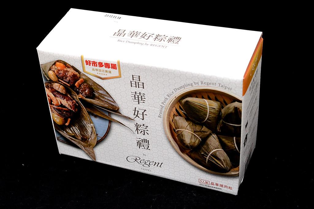 晶華粽子禮盒2017Costco版