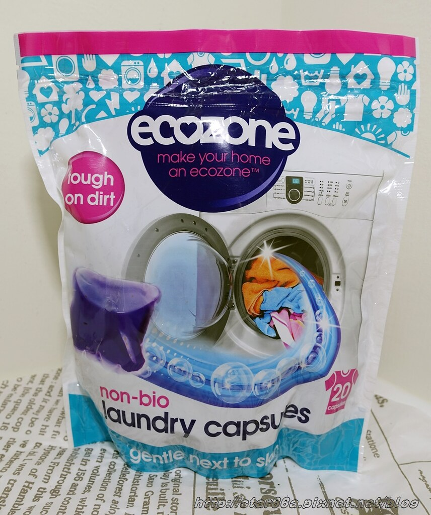 ECOZONE愛潔森 植物活性洗衣膠囊~只要一顆,搞定全色衣物,白色,彩色再也不用分開洗啦~(生活用品衣物清潔體驗)