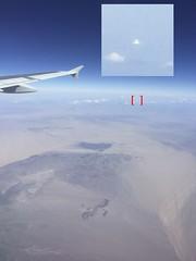 UFOs 5/16/17 9:56:27 AM PDT