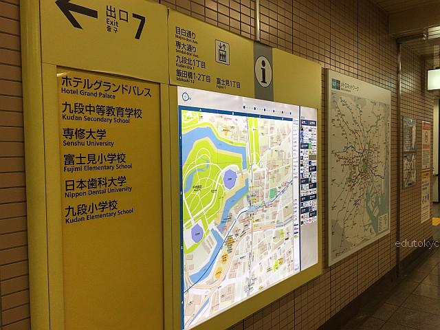 edutokyo_shirayuri_201702 (1)