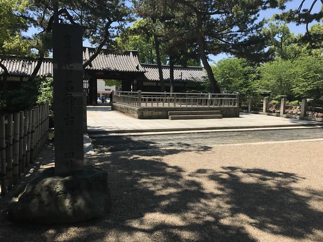 sumiyoshitaisya104
