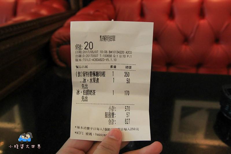 台北不限時咖啡廳 035