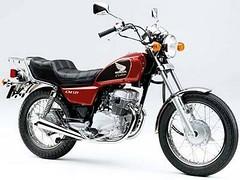 Honda 125 CM 1992 - 2