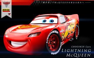 迪士尼最火紅的汽車偶像!!BANDAI 超合金 汽車總動員【閃電麥坤】Lightning McQueen 登場!!