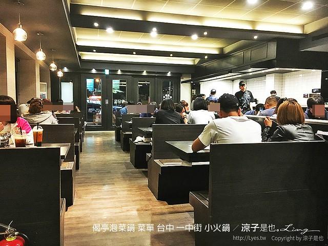 偈亭泡菜鍋 菜單 台中 一中街 小火鍋 3