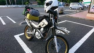 道志道にて