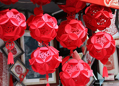 Red hand-made Decorations - Old Jinli Street - Chengdu Sichuan China