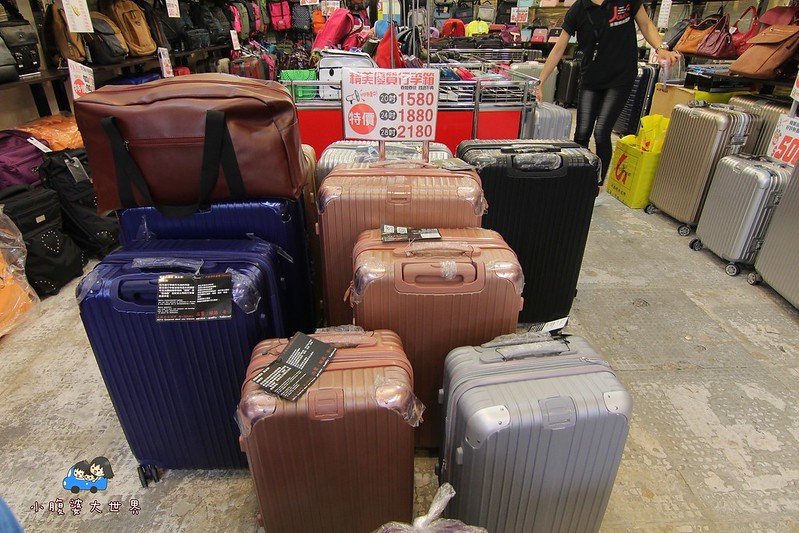 行李箱特賣 014