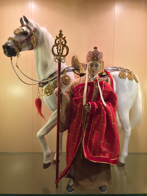 1/6 Tripitaka ( Tang SanZang) & White Dragon Horse