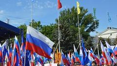 Цикл мероприятий, посвященных празднованию Дня России
