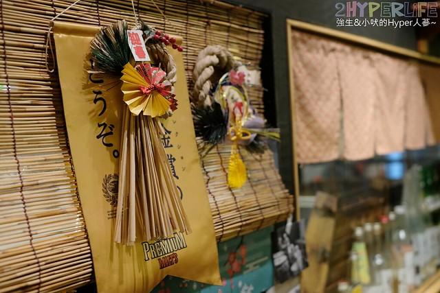 プロ鳥串燒專門店 (11)
