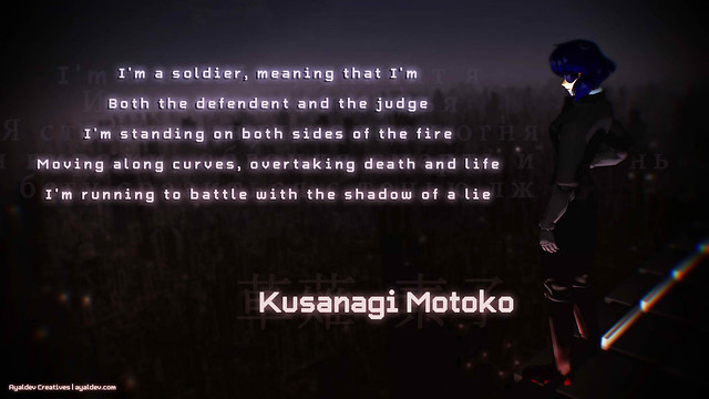maj__kusanagi_motoko___ghost_in_the_shell_by_ayaldev-d76dxoj