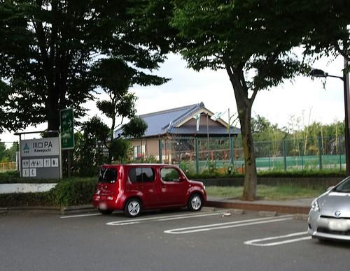首都高・川口パーキングエリア