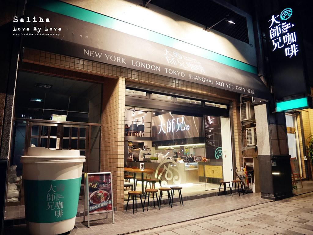 台北松山南京三民站附近餐廳推薦大師兄咖啡早午餐好吃麵 (25)