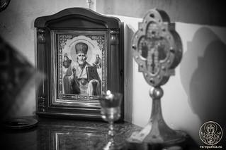 Божественная литургия 275