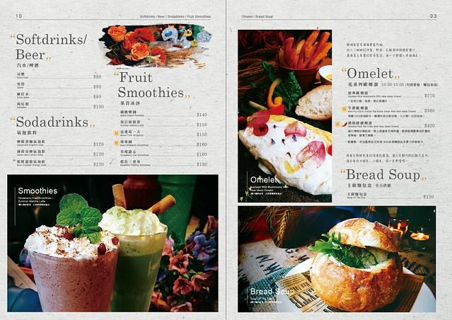 夏爾 Shire - 綠園道menu (3)
