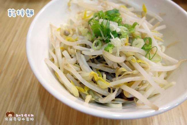 北香哨子麵 (8).JPG