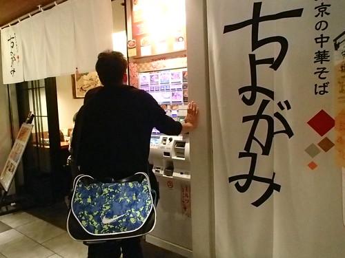 东京站地下拉面街 - naniyuutorimannen - 您说什么!