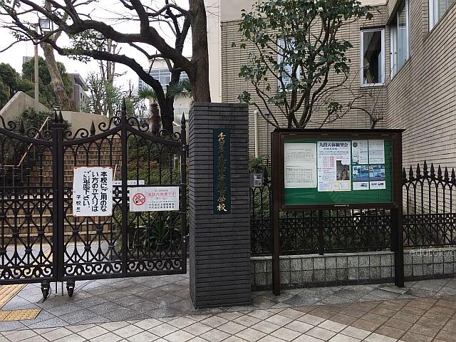 edutokyo_shirayuri_201702 (6)