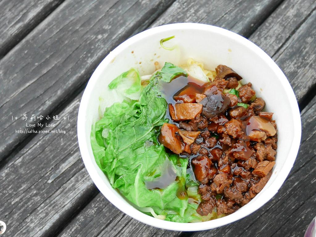 淡水老街全素料理野餐小吃美食推薦 千喜蔬食 (3)