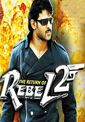 The Return Of Rebel 2 2017