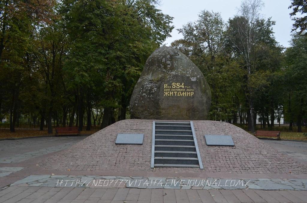 5. Житомир (78)