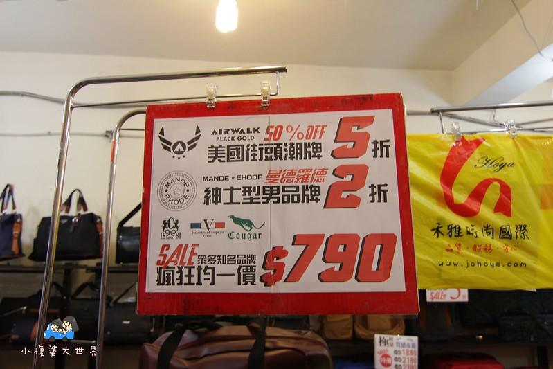 行李箱特賣 138