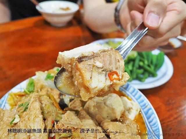 林聰明沙鍋魚頭 嘉義必吃美食  20