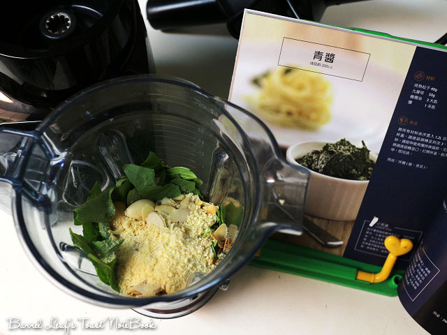 vitamix-pesto (1)