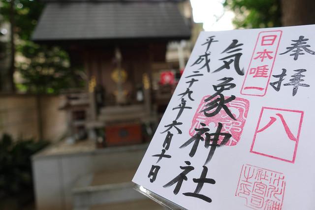 20170610-気象神社_0044.jpg
