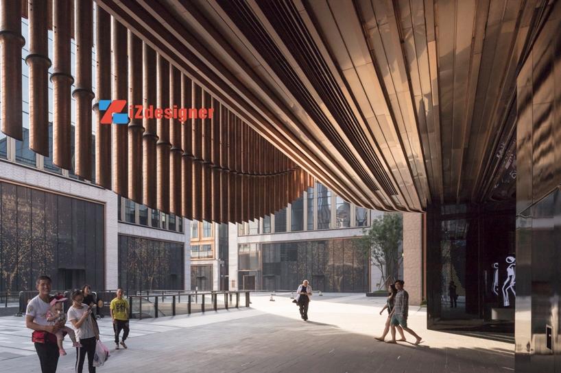 Trung tâm tài chính Bund tại Thượng Hải