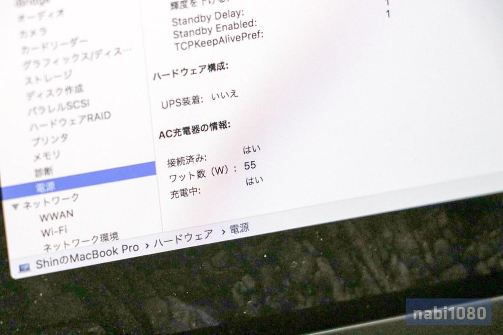 SATECHI USB-C HUB24