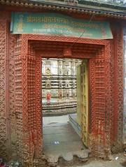 Varanasi 110g - Lakshminarayana temple entrance