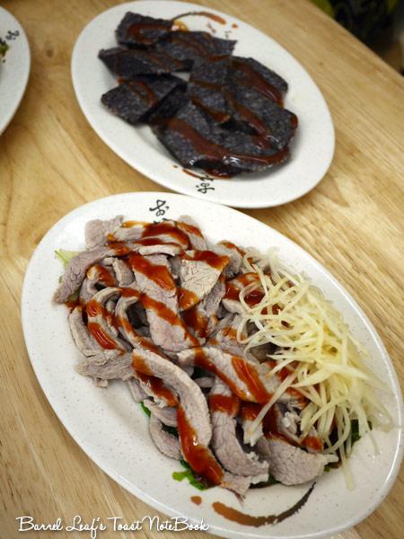 zhong-dian-zhan-duck-rice (16)