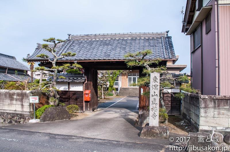 yagami-3