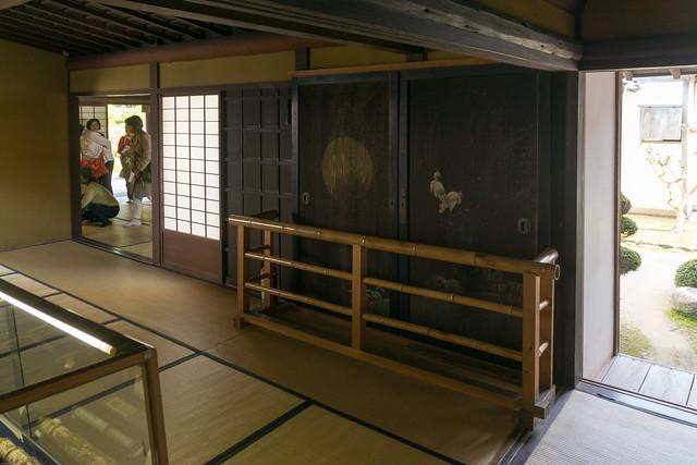 Kikuya Residence