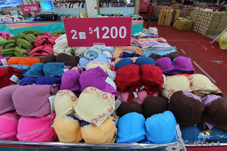 宜蘭玩具特賣2 009