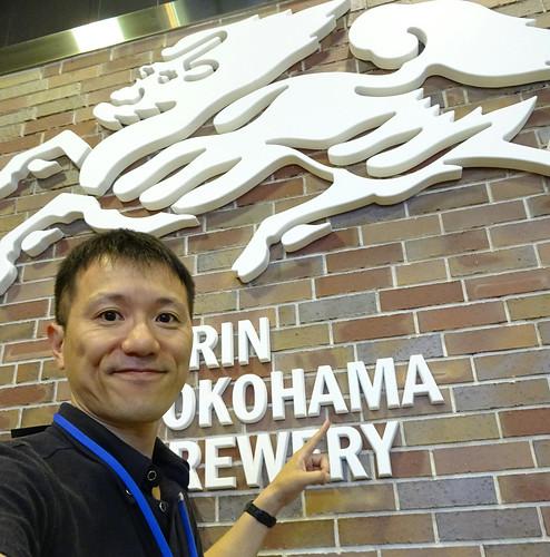 キリンビール工場横浜