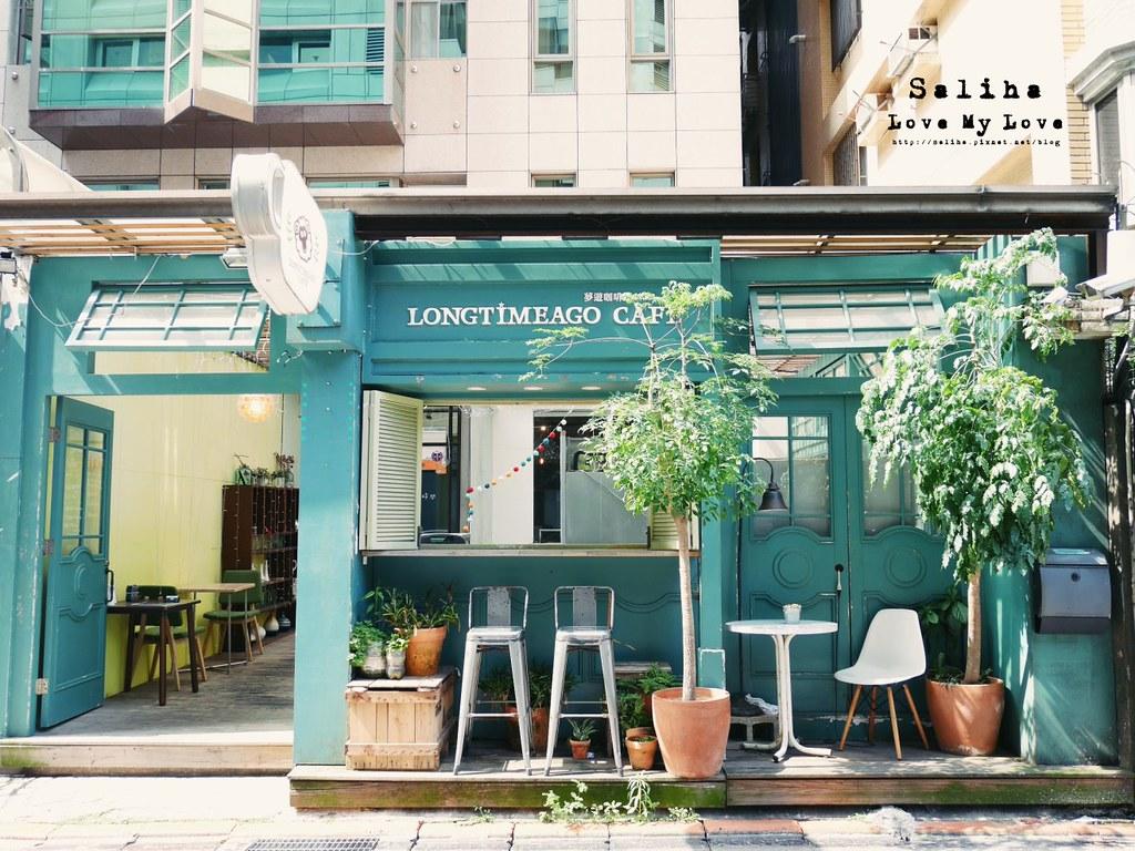 台北東區下午茶推薦Longtimeago Cafe 夢遊咖啡館 (33)