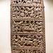 Palace Door (Osi-Ilorin, Nigeria) -  Musée du quai Branly, Paris, France
