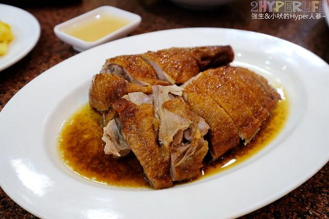 大祥海鮮燒鵝餐廳 (29)