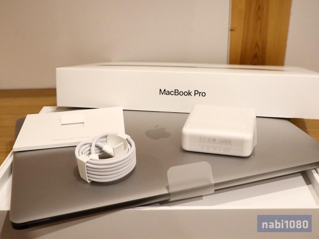 15インチ MacBook Pro 201708