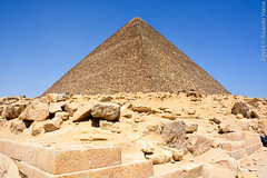 Pyramid of Giza (or Cheops, or Khufu). Cairo, Egypt.