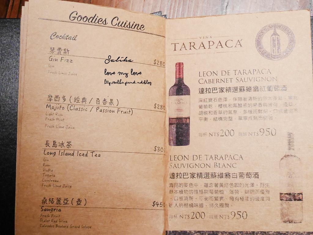 台北東區忠孝敦化站附近餐廳推薦Goodies Cuisine 好米亞 (46)