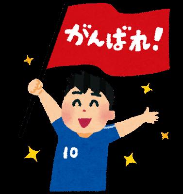 soccer_supporter_man-compressor
