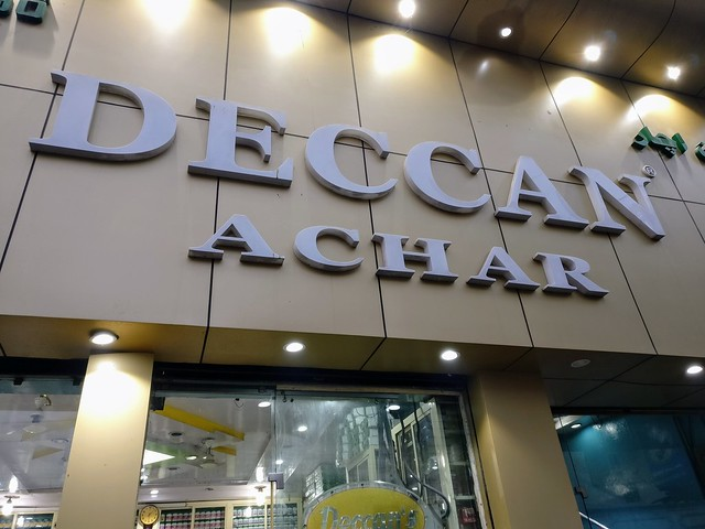 Deccan Achar (3)