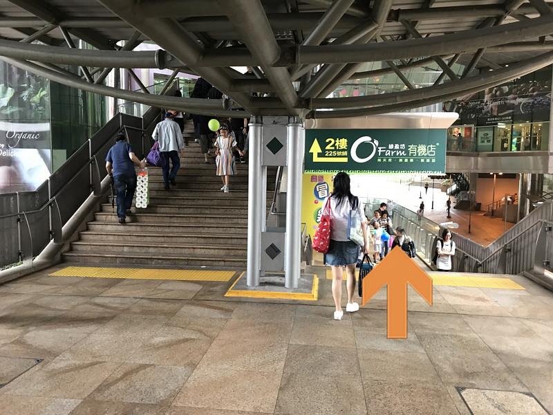如何由藍田港鐵站前往藍田游泳池